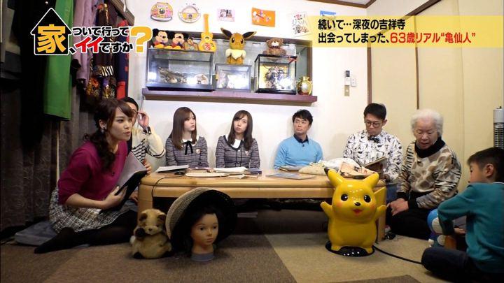 2019年01月16日鷲見玲奈の画像04枚目