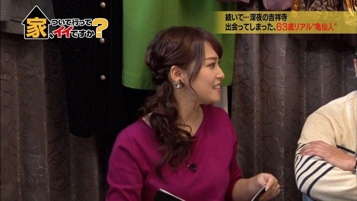 2019年01月16日鷲見玲奈の画像07枚目