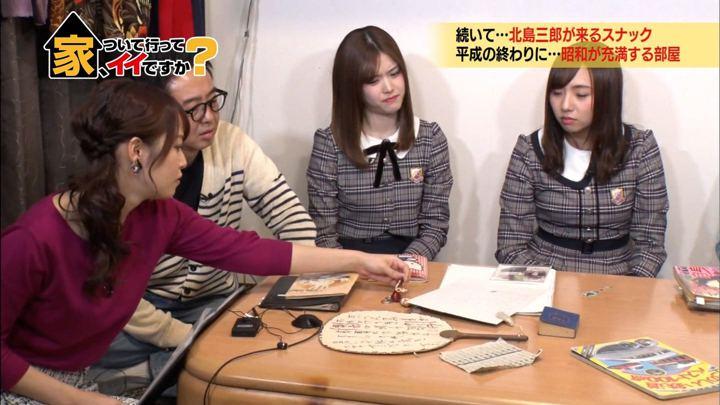 2019年01月16日鷲見玲奈の画像10枚目