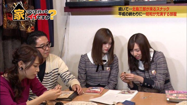 2019年01月16日鷲見玲奈の画像11枚目