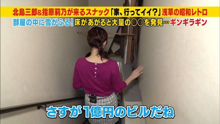 2019年01月16日鷲見玲奈の画像15枚目