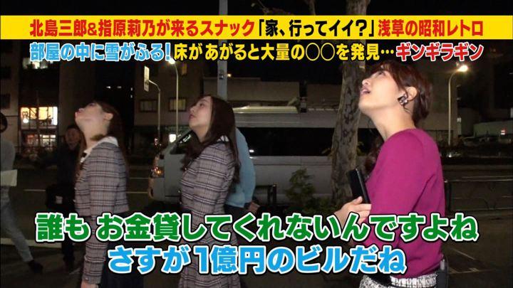 2019年01月16日鷲見玲奈の画像16枚目