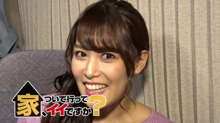2019年01月21日鷲見玲奈の画像03枚目