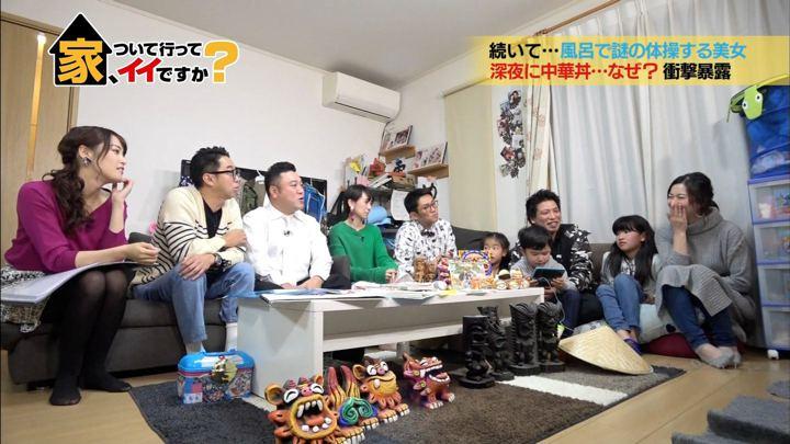 2019年01月23日鷲見玲奈の画像04枚目