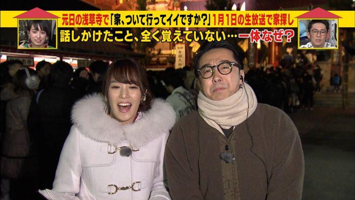 2019年01月23日鷲見玲奈の画像08枚目