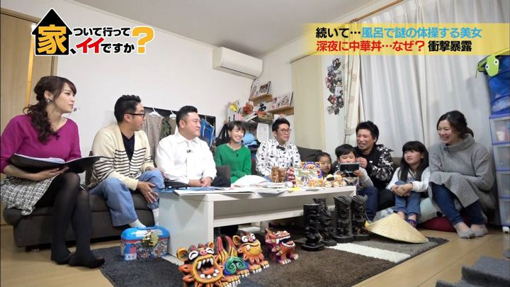 2019年01月23日鷲見玲奈の画像11枚目