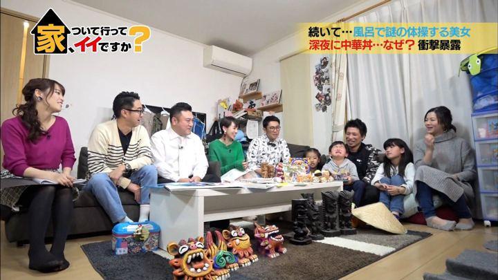 2019年01月23日鷲見玲奈の画像13枚目