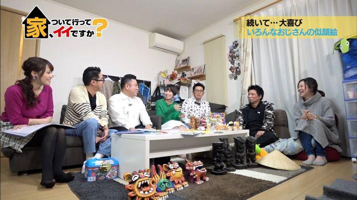2019年01月23日鷲見玲奈の画像20枚目