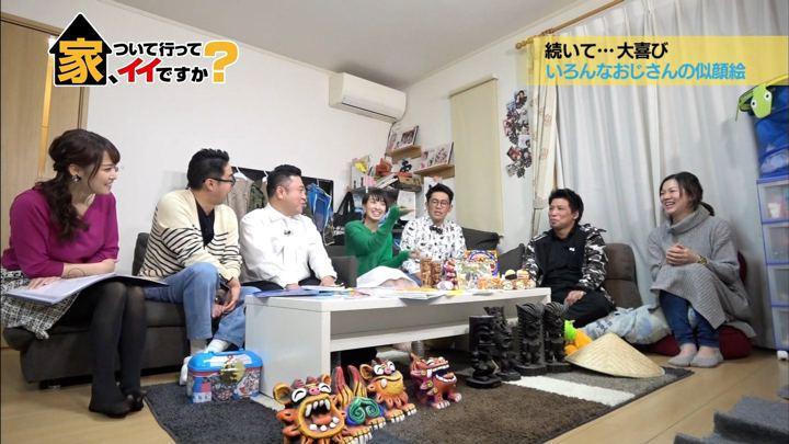 2019年01月23日鷲見玲奈の画像21枚目