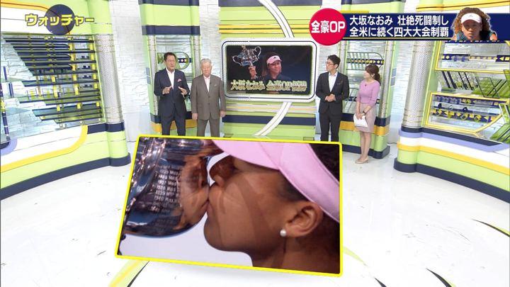 2019年01月26日鷲見玲奈の画像04枚目