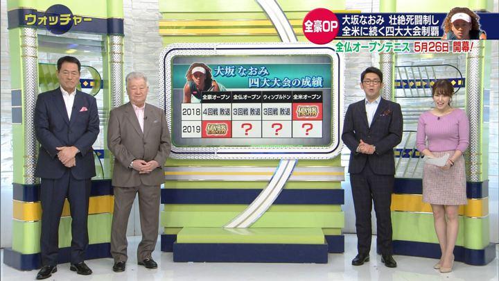 2019年01月26日鷲見玲奈の画像08枚目