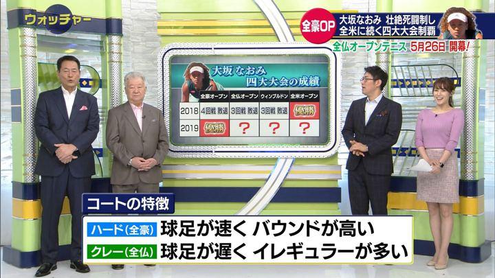 2019年01月26日鷲見玲奈の画像09枚目