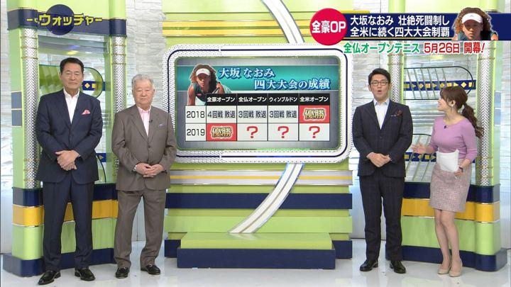 2019年01月26日鷲見玲奈の画像11枚目