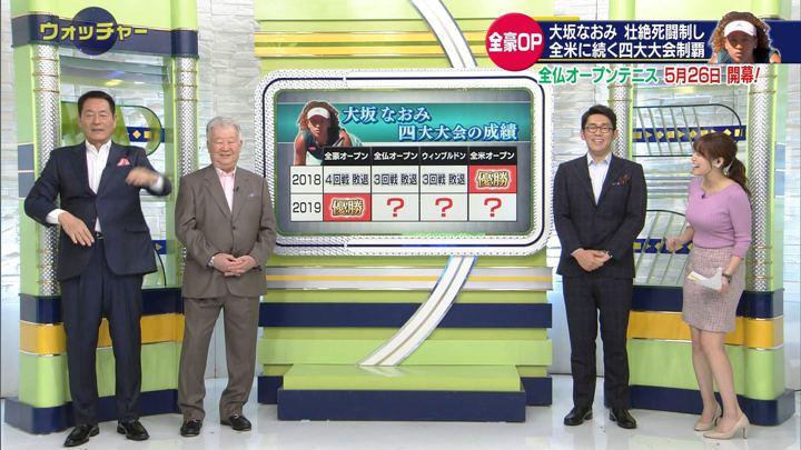 2019年01月26日鷲見玲奈の画像13枚目