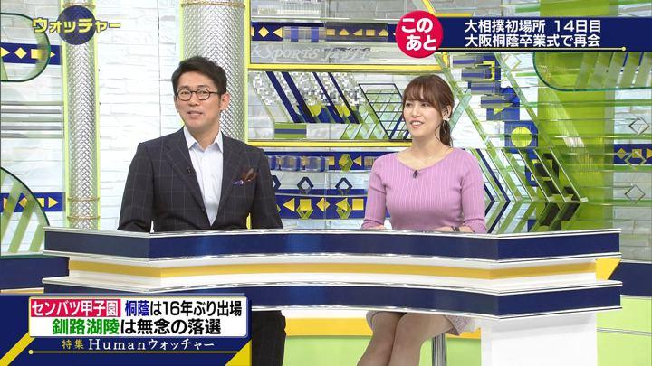2019年01月26日鷲見玲奈の画像17枚目