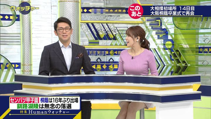 2019年01月26日鷲見玲奈の画像18枚目