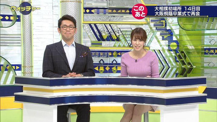 2019年01月26日鷲見玲奈の画像19枚目