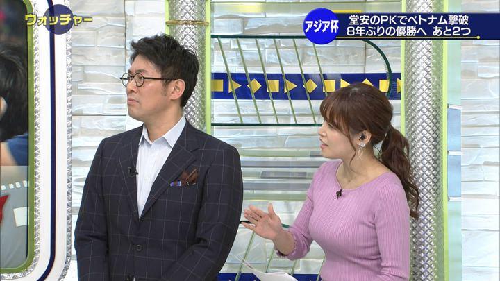 2019年01月26日鷲見玲奈の画像32枚目
