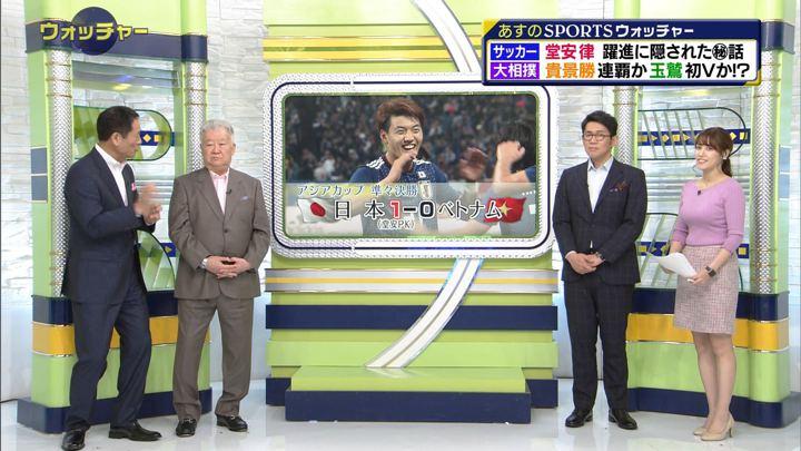 2019年01月26日鷲見玲奈の画像34枚目