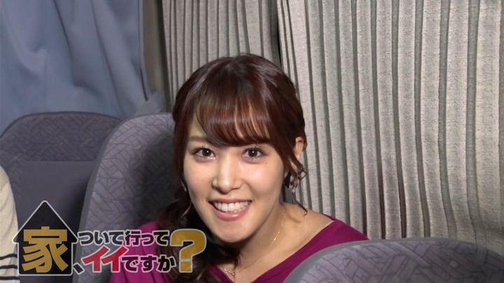 2019年01月28日鷲見玲奈の画像02枚目