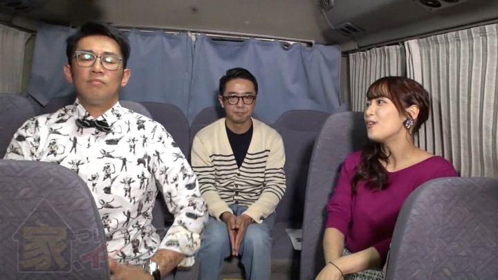 2019年01月28日鷲見玲奈の画像04枚目