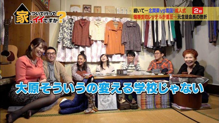 2019年01月30日鷲見玲奈の画像03枚目