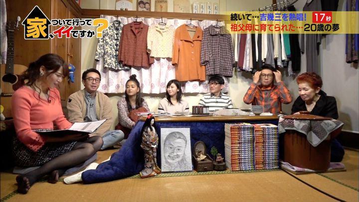 2019年01月30日鷲見玲奈の画像04枚目