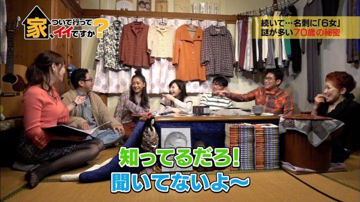 2019年01月30日鷲見玲奈の画像07枚目