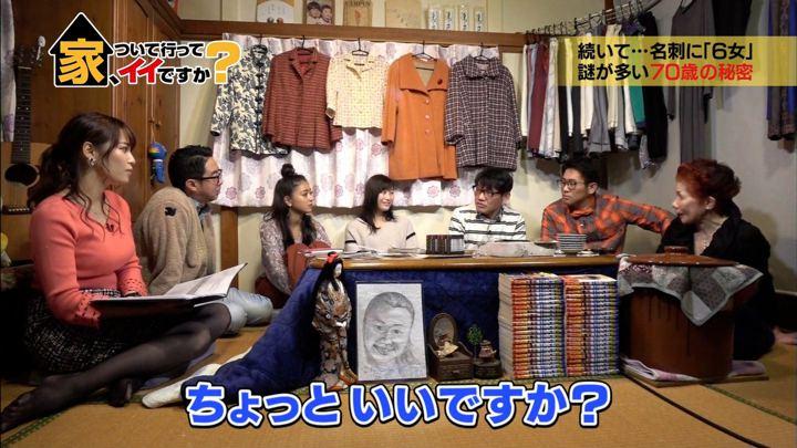 2019年01月30日鷲見玲奈の画像09枚目