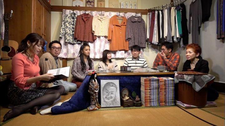 2019年01月30日鷲見玲奈の画像11枚目