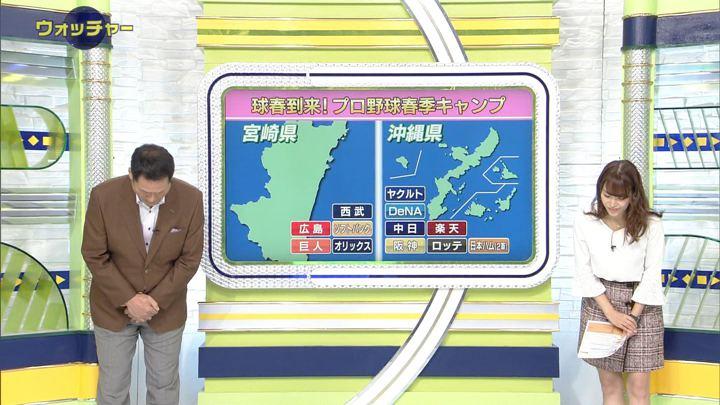 2019年02月02日鷲見玲奈の画像02枚目
