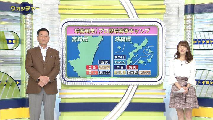 2019年02月02日鷲見玲奈の画像03枚目