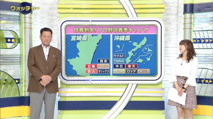 2019年02月02日鷲見玲奈の画像04枚目