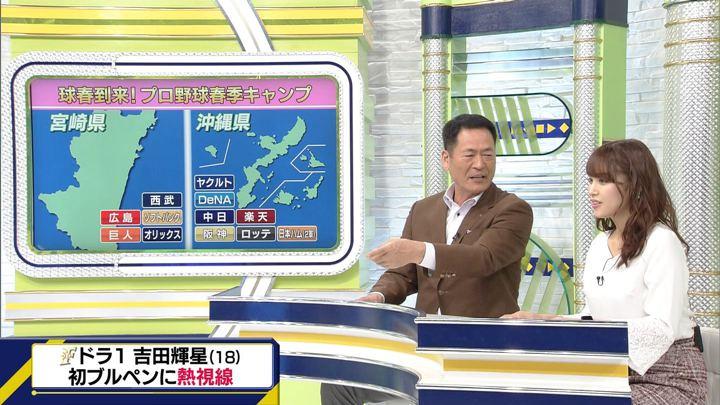 2019年02月02日鷲見玲奈の画像12枚目