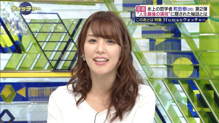 2019年02月02日鷲見玲奈の画像17枚目