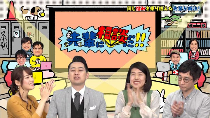 2019年02月04日鷲見玲奈の画像01枚目