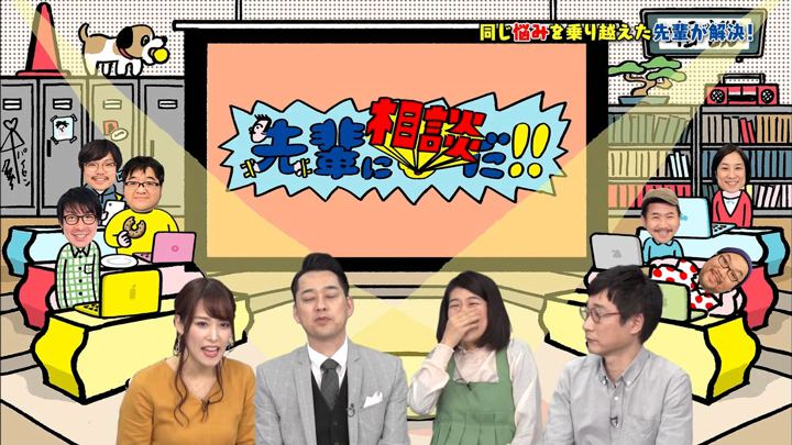 2019年02月04日鷲見玲奈の画像02枚目