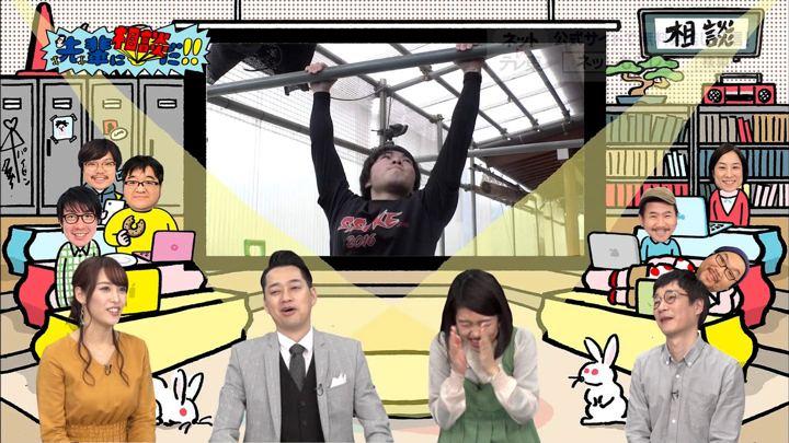 2019年02月04日鷲見玲奈の画像06枚目