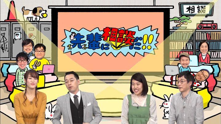 2019年02月04日鷲見玲奈の画像07枚目