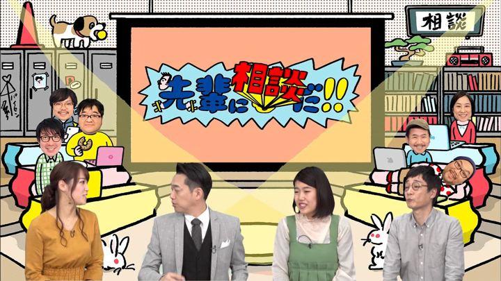 2019年02月04日鷲見玲奈の画像08枚目