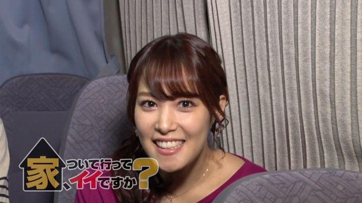 2019年02月04日鷲見玲奈の画像10枚目