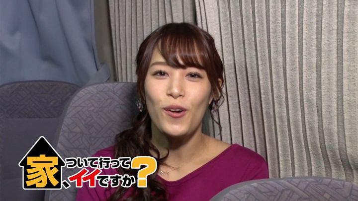 2019年02月04日鷲見玲奈の画像11枚目