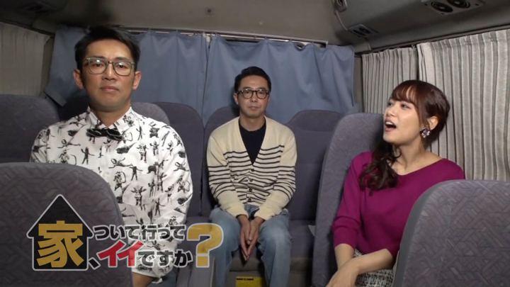 2019年02月04日鷲見玲奈の画像12枚目
