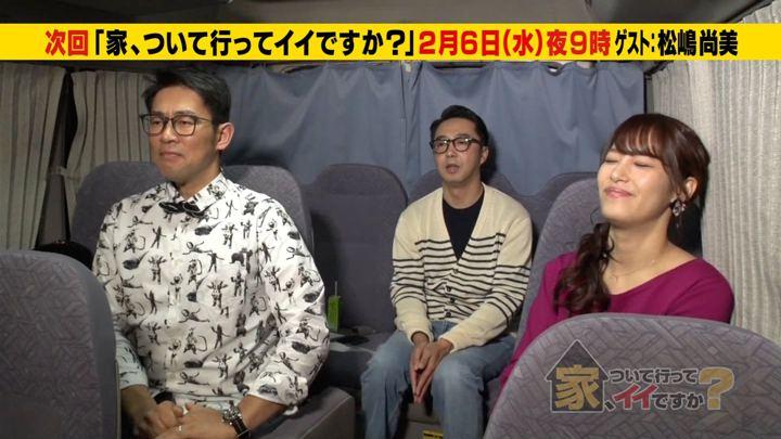 2019年02月04日鷲見玲奈の画像13枚目