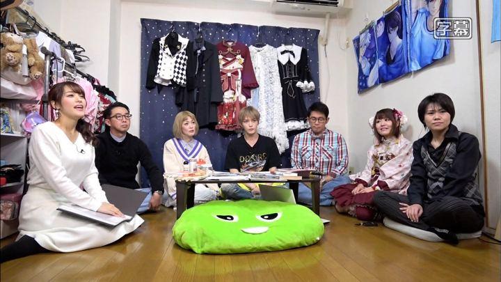 2019年02月06日鷲見玲奈の画像01枚目