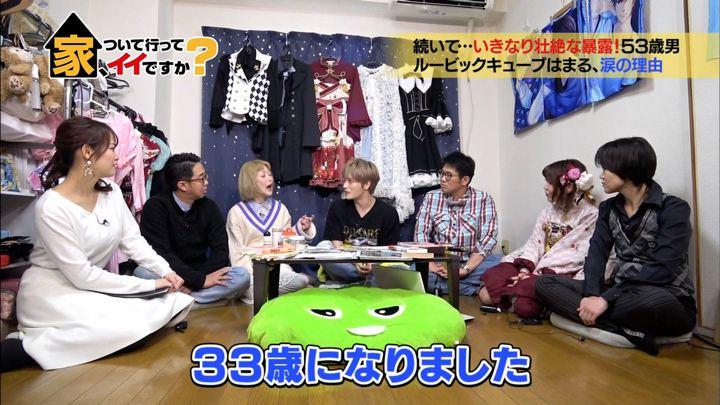 2019年02月06日鷲見玲奈の画像06枚目