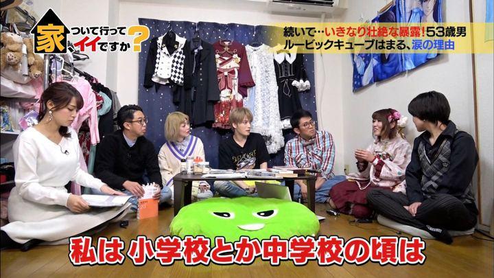 2019年02月06日鷲見玲奈の画像10枚目