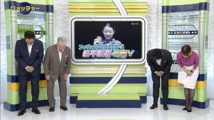 2019年02月09日鷲見玲奈の画像02枚目
