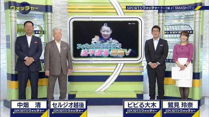 2019年02月09日鷲見玲奈の画像03枚目