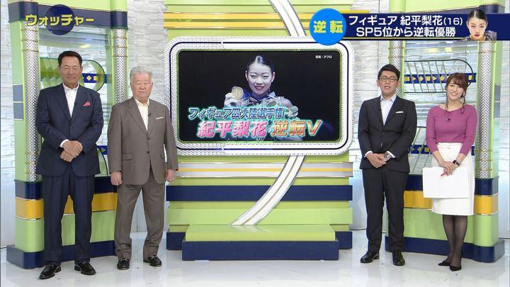 2019年02月09日鷲見玲奈の画像04枚目